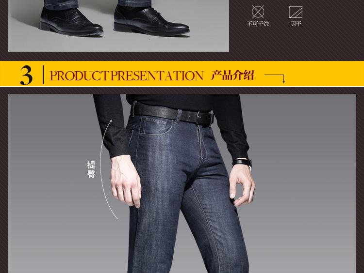 亚狮龙修身牛仔裤