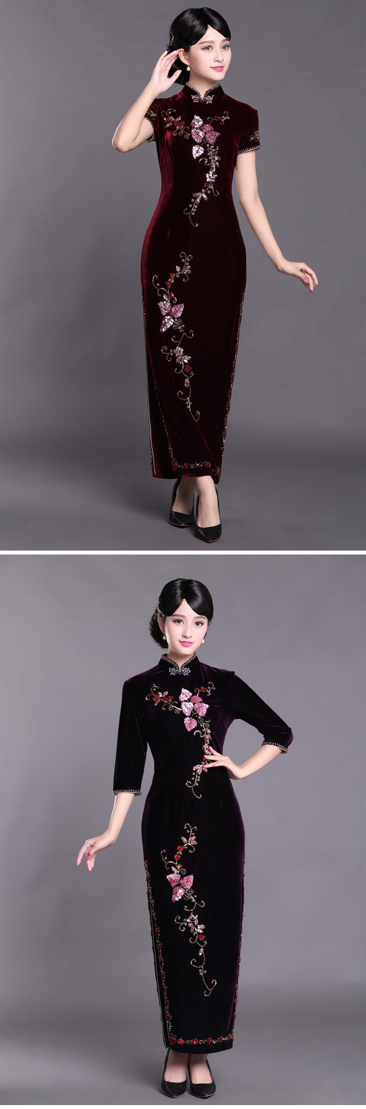 乔尚名媛金丝绒旗袍裙宴会礼服长款srdz001 酒红色中袖 3xl