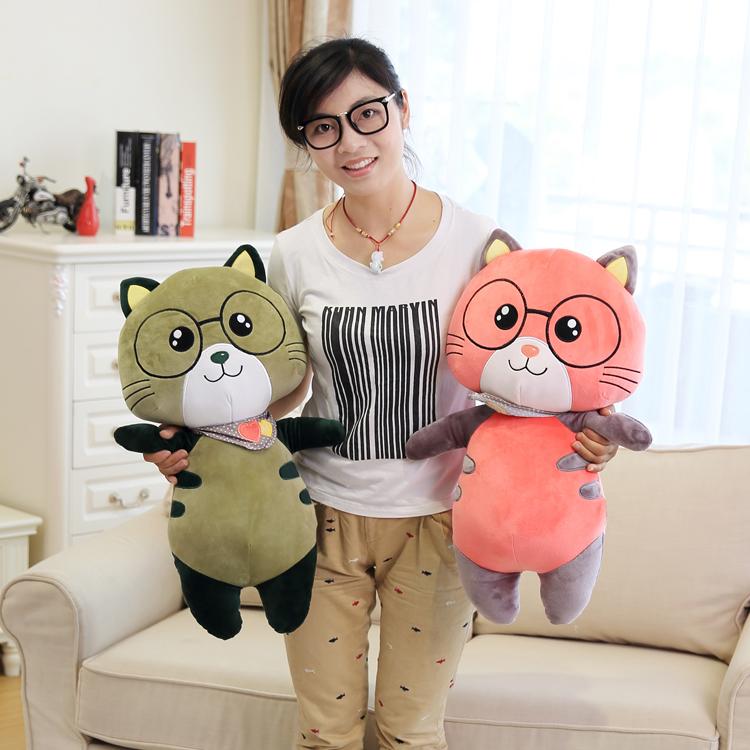 可爱猫咪公仔戴眼镜猫咪大号毛绒玩具抱枕布娃娃创意女生生日礼物