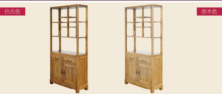 美式简易玄关柜隔断门厅柜欧式超薄斗柜 宜家特 原木色 100%纯实木