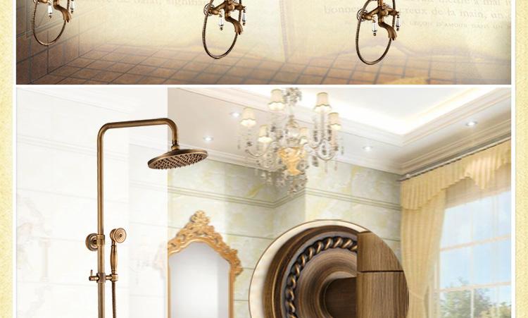 曼姿卫浴 仿古淋浴花洒套装 全铜冷热水龙头 欧式花洒浴室淋浴器 弯管图片