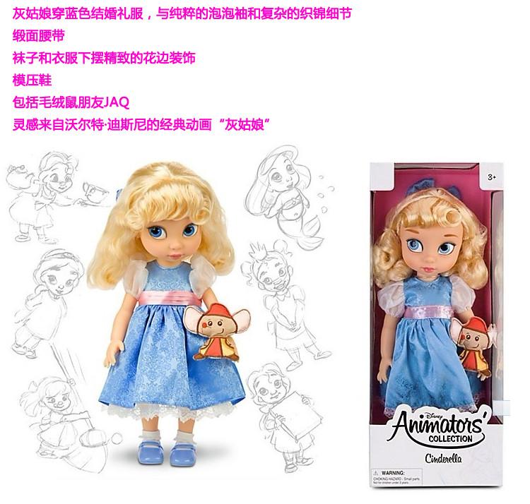 香顺阁迪士尼动画师系类 沙龙公主 长发娃娃白雪公主