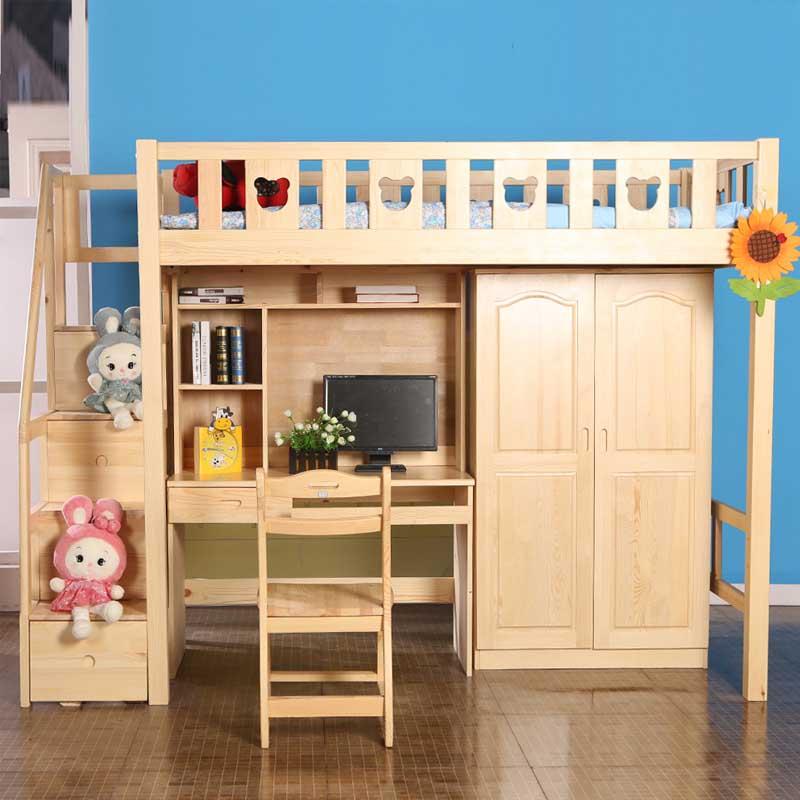 儿童卧室家具套装组合