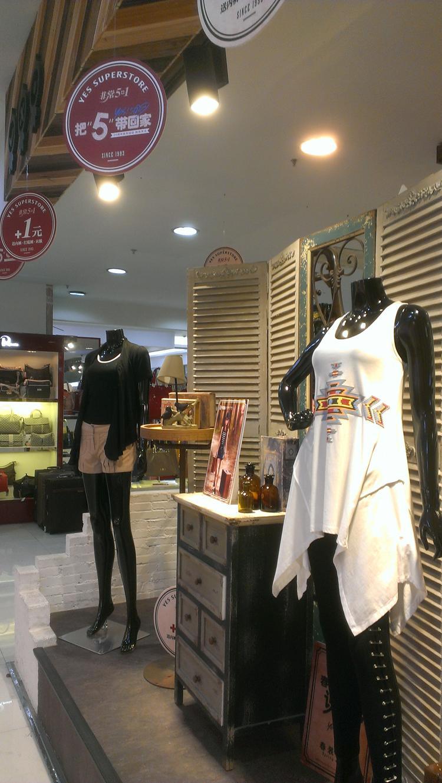 服装店商场手机珠宝金银饰品店招牌橱窗柜