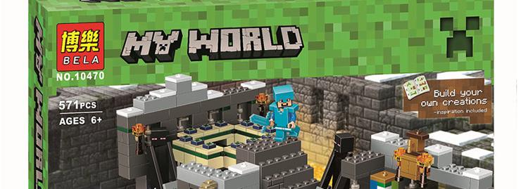 博乐我的世界minecraft创世神的门户末地传送门拼装积木10470