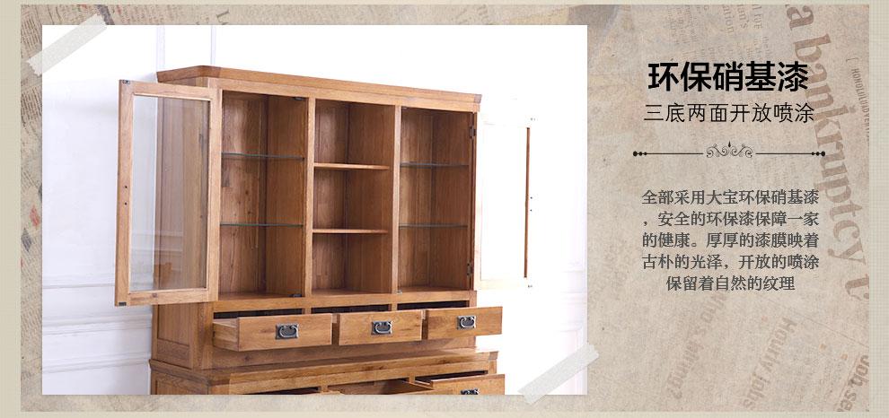 实木酒柜碗柜展示柜子