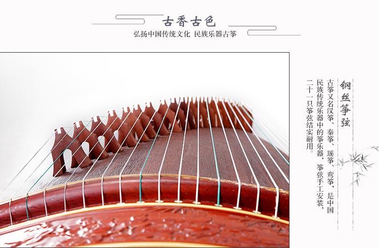 相思鸟(lovebird) 古筝 非洲檀实木古筝 专业考级演奏