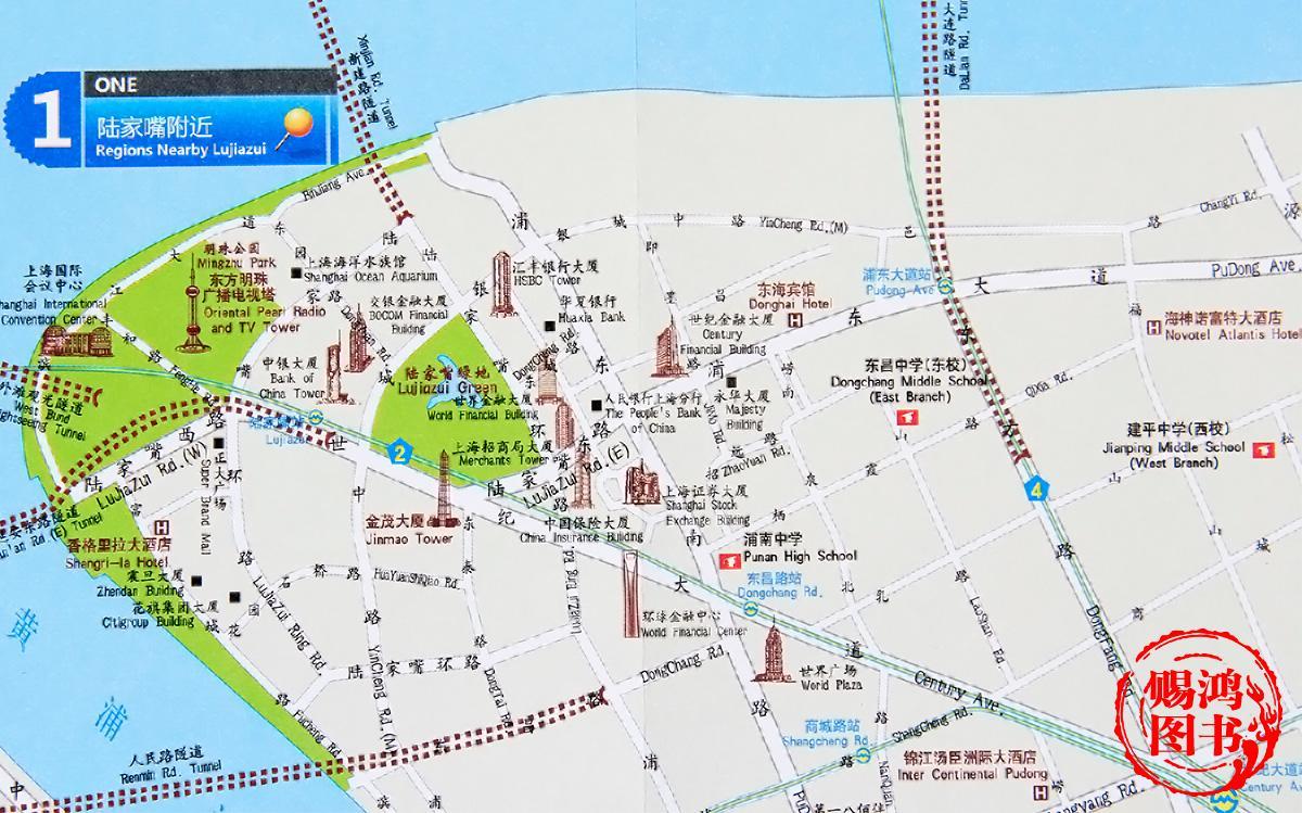 【英文对照】2018版上海旅游地图英文版对照 上海市城区详图 迪士尼图片