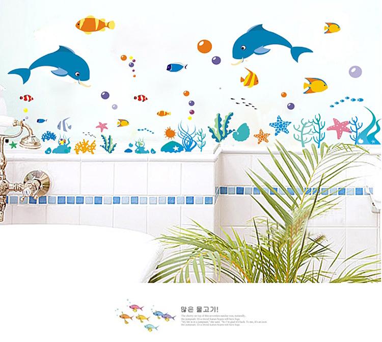 亮点 新款墙贴海底世界儿童房间幼儿园背景贴画卡通贴纸 卧室客厅装饰