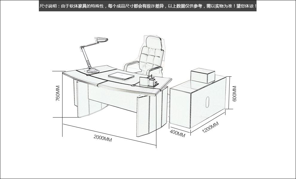 工程图 简笔画 平面图 手绘 线稿 990_600