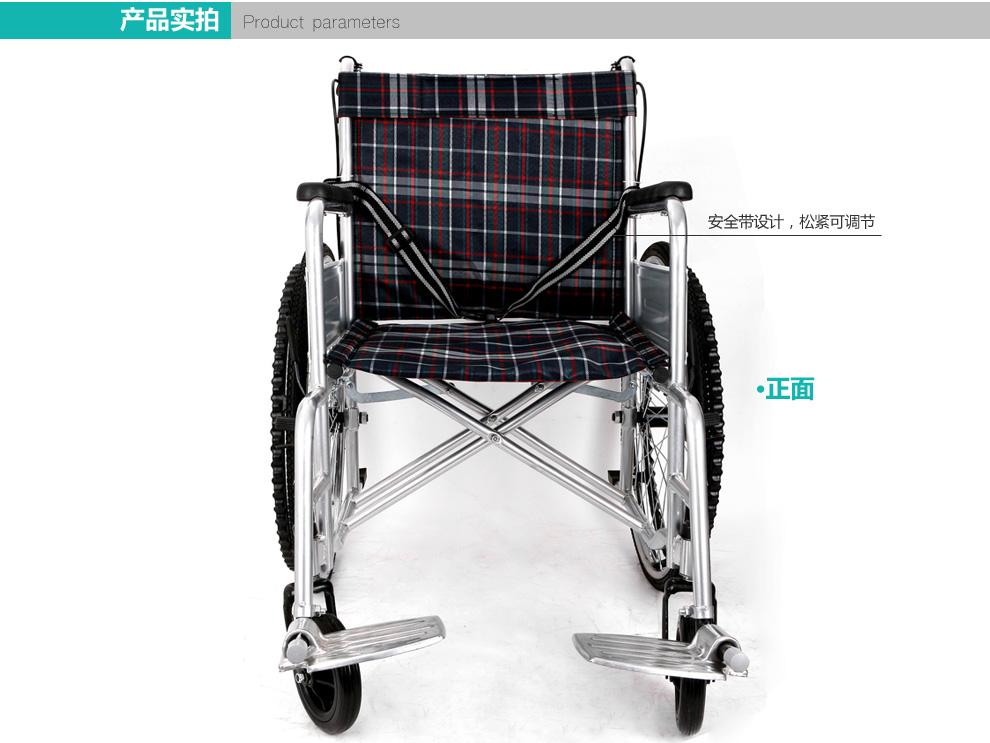 老人轮椅车折叠特价