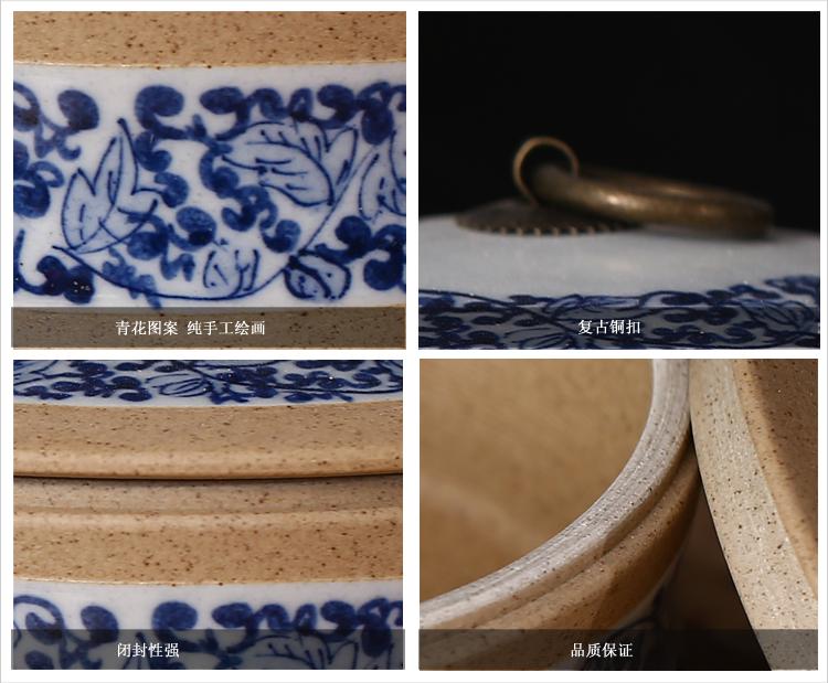 鹤礼 景德镇釉下手绘陶瓷茶叶罐 青花图案 250克