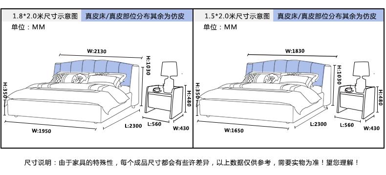 1.8米床设计图纸