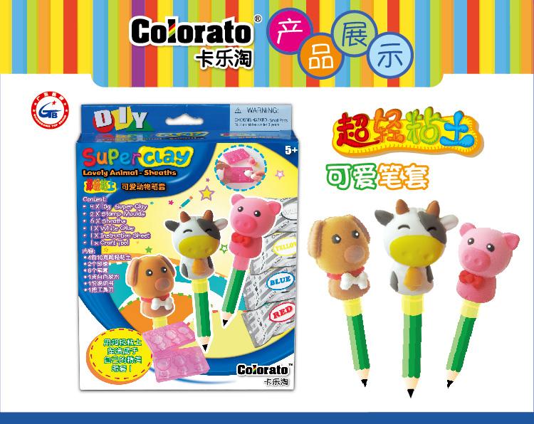 色超轻粘土套装动物笔套diy益智儿童玩具粘土橡皮泥彩泥 可爱动物笔套