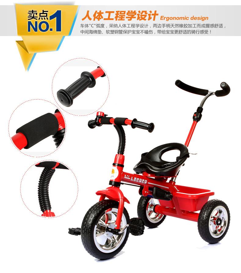 lecoco乐卡儿童三轮车脚踏车宝宝婴儿三轮手推车童车