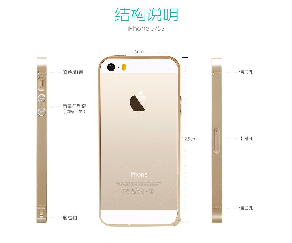 xkaye金属苹果边框5s手机套v金属壳适用于iphone5/iphone5s手机壳土波妞挂件图片