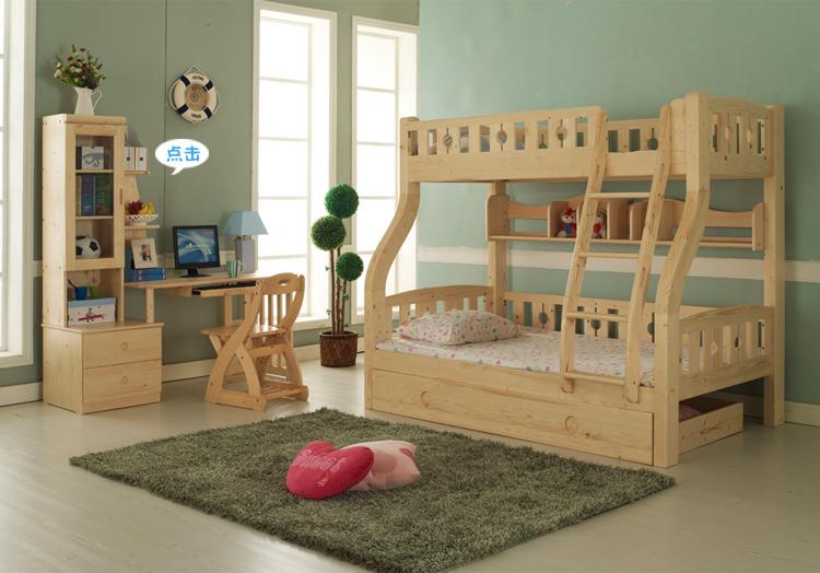 本屋儿童家居 儿童双层床