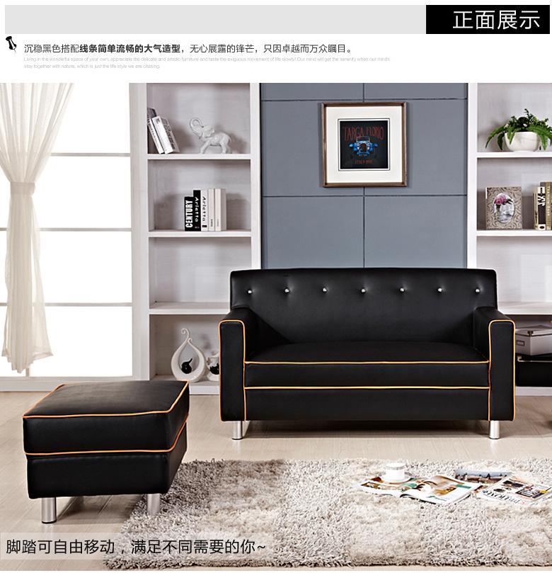 高档 韩式创意时尚 客厅皮沙发 简约现代 双人小户型时尚商业沙发