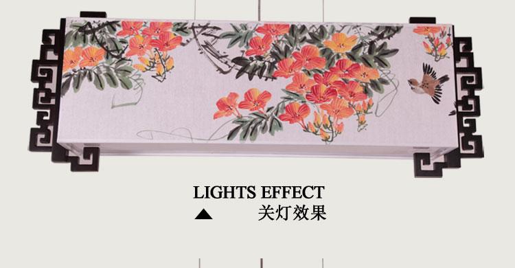 手绘中国画灯 实木框架灯 羊皮吊灯2573 led餐厅吊灯 凌霄花 节能灯款