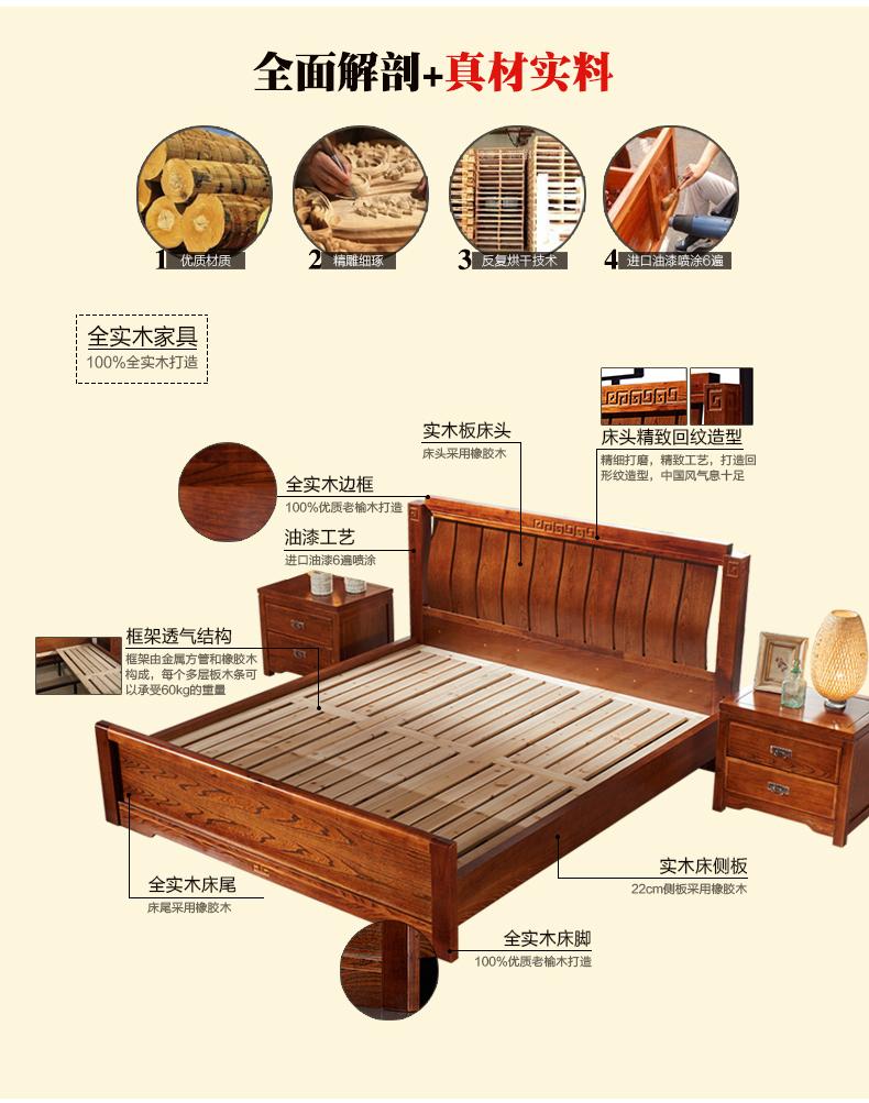 蒂御轩 榆木床 实木床1.8米双人床 现代中式木床高箱