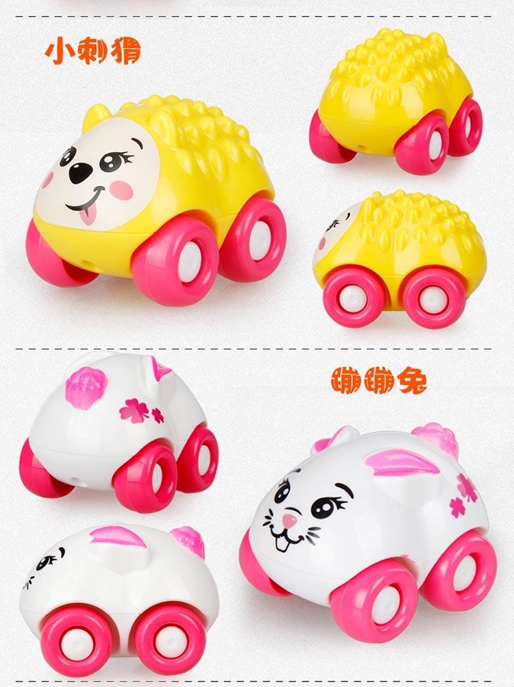 爱亲亲儿童玩具益智早教卡通动物玩具小车 磁性小动物