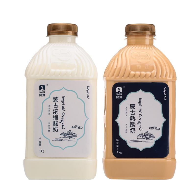 商品名称:内蒙特产蒙古熟酸奶 原味浓缩酸奶 炭烧酸奶 纯酸奶老酸奶1kg*2桶