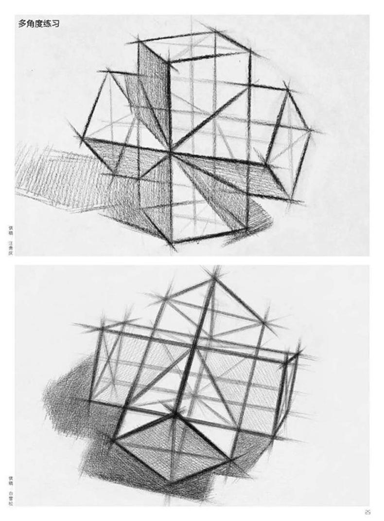 正版现货 素描写生临摹宝 结构几何体 敲门砖美术书 零基础自学正规