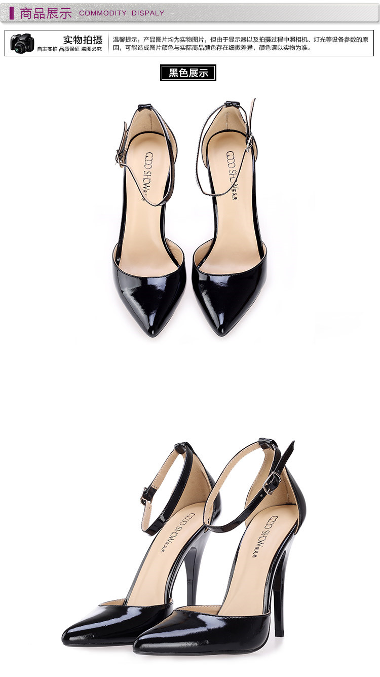 高足秀时尚ol尖头单鞋婚鞋春季高跟鞋 性感细跟超高跟