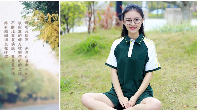 无骄2018-09-07 20:25 东莞光明中学的校服因设计新颖美观,质量好而图片