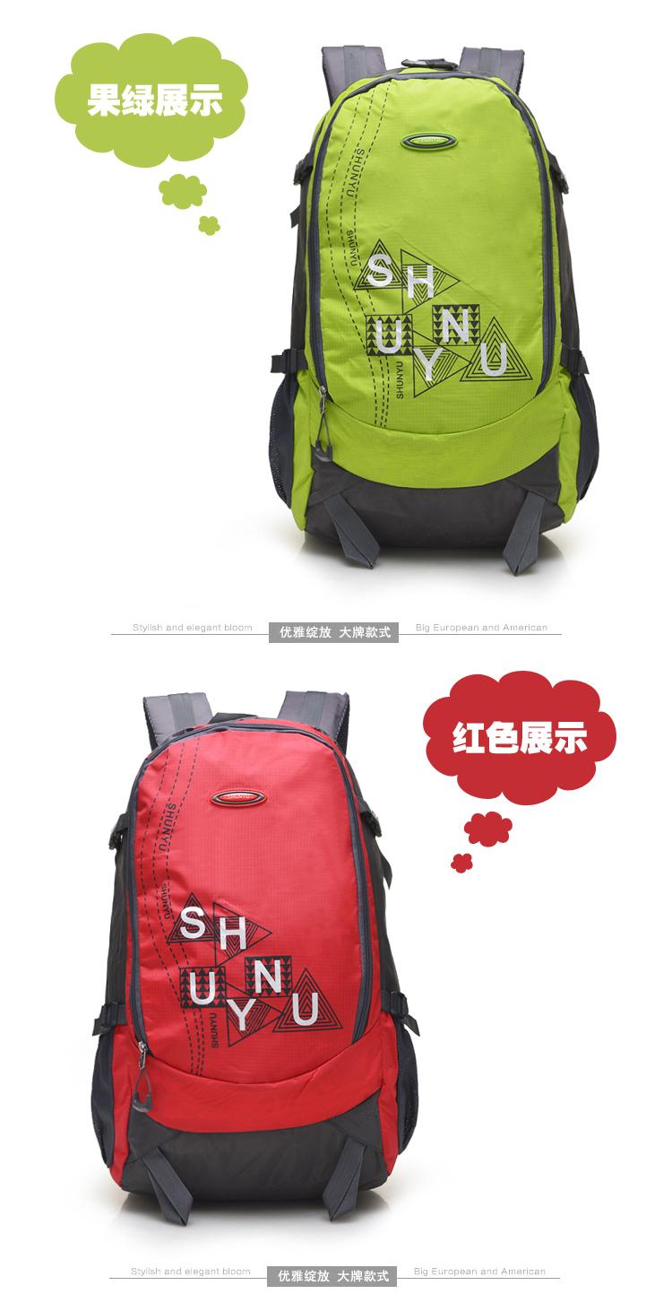 maithbot新款双肩包大容量户外登山休闲旅行背包多功能肩负背包 蓝色