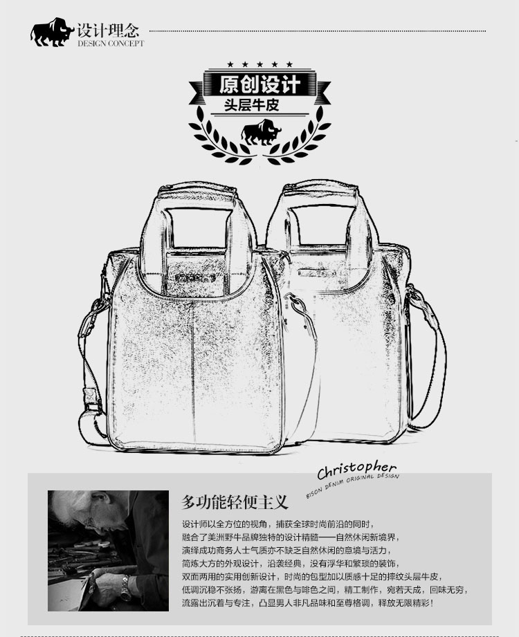 皮包设计图手绘