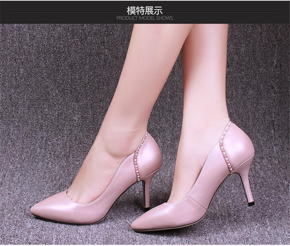 丽雅图真皮单鞋女 细跟高跟鞋 优雅简约女鞋 白色 39