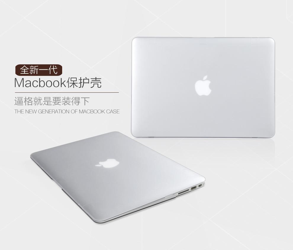 苹果笔记本电脑怎么样