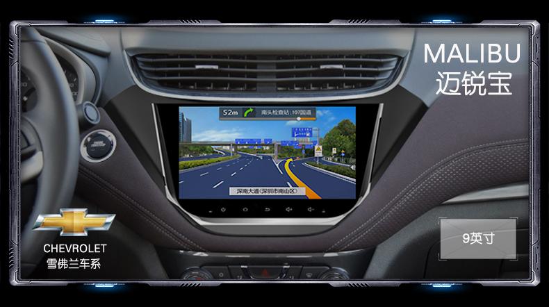 东影宝马x1智能车机3系汽车车载导航倒车影像系统竖屏显示屏一体机大