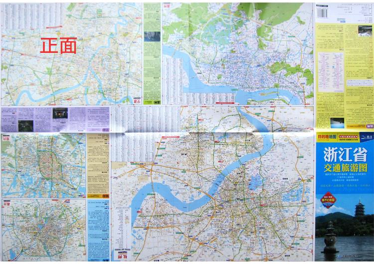 目的地地图系列,图片以浙江省交通旅游图为例