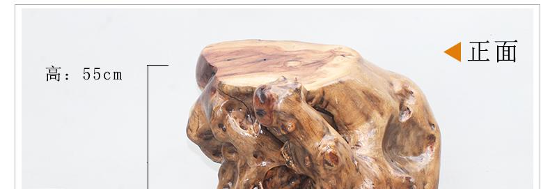 典艺阁根雕花架香樟木根雕摆件根抱石盆景架子实木花架树根底座