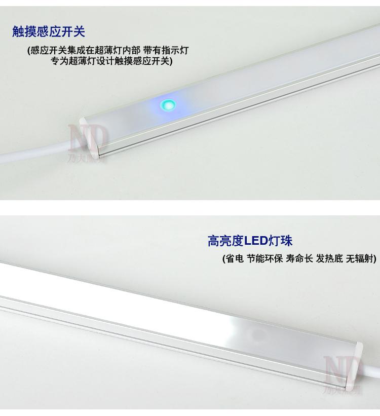 宜视led橱柜灯柜底灯衣柜灯工作灯感应灯触摸灯送变压器半米白光