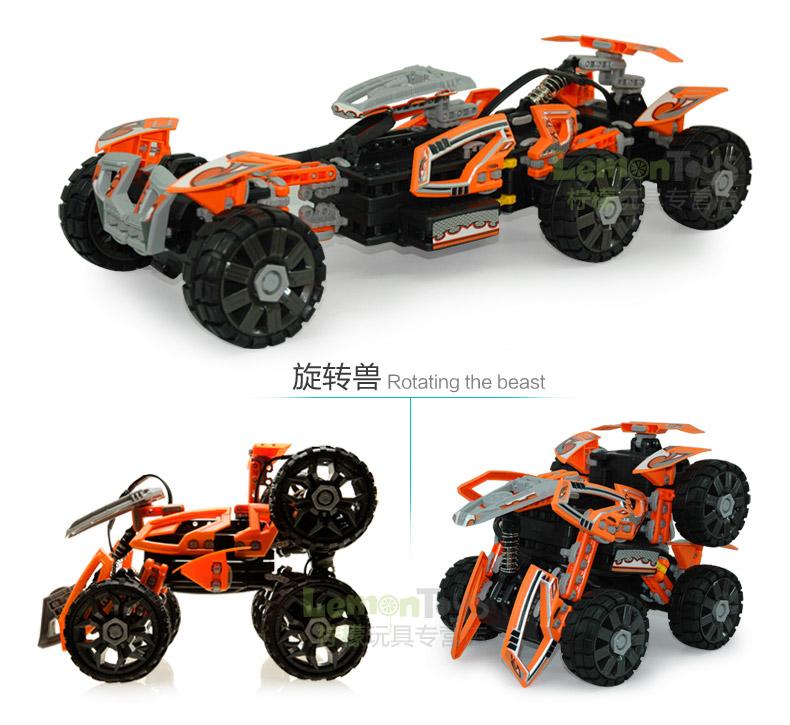 sdl儿童玩具变形拼装四驱越野竞速遥控车高速2