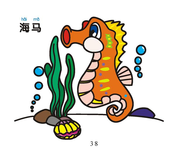 竹子花边素材简笔画展示