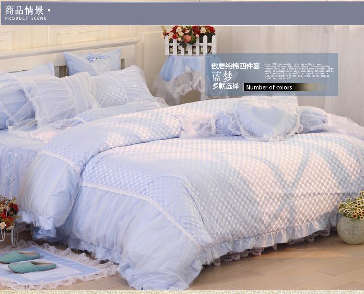 金喜尚家纺 纯棉三/四件套 可爱公主全棉床上用品 蓝梦 1.