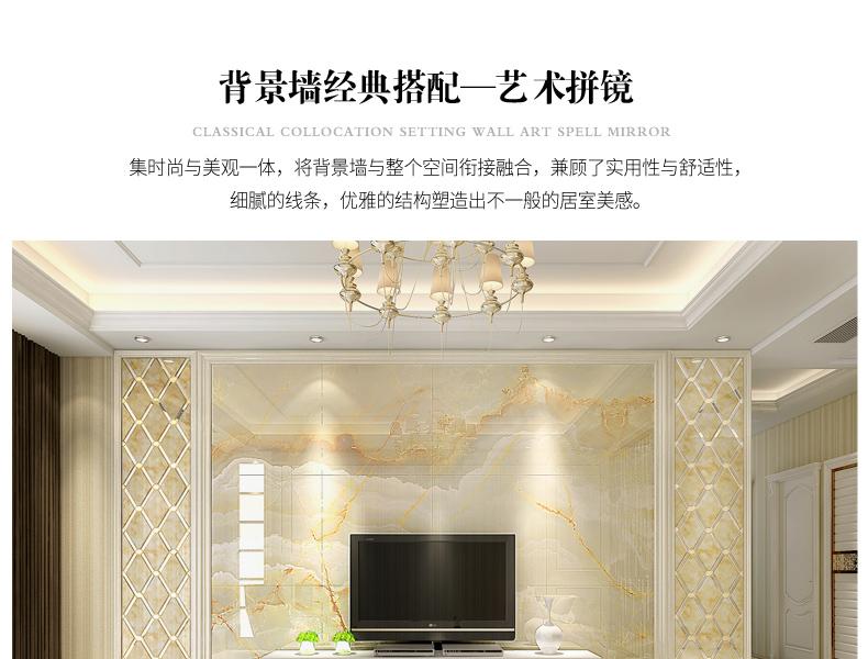 理查德 艺术玻璃茶镜灰镜电视背景墙边框瓷砖背景墙配套 玻璃拼镜