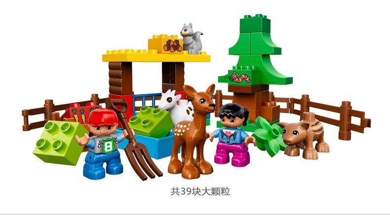 2015乐高lego森林主题小动物们10582得宝系列益智拼装