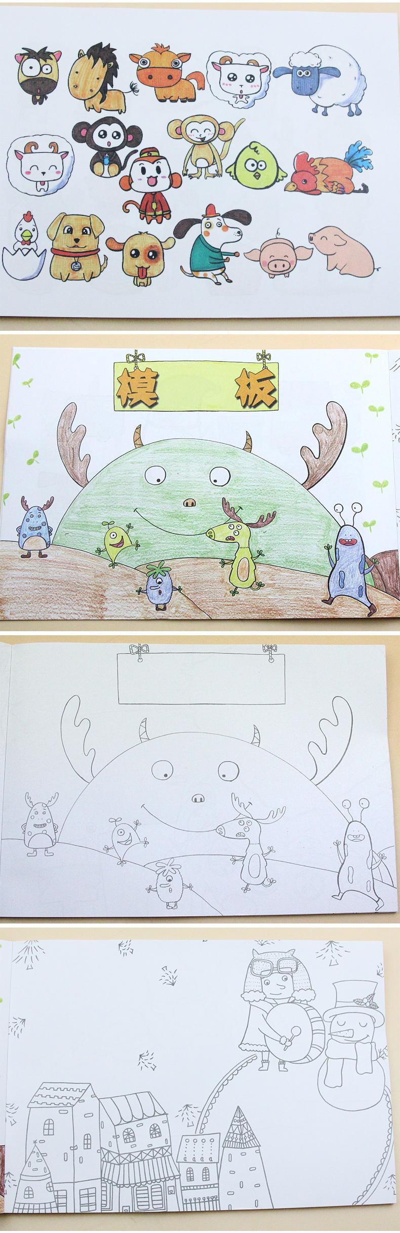 正版小学生手抄报模板精粹 节日校园篇2册套装 6-7-8-9-10岁儿童手