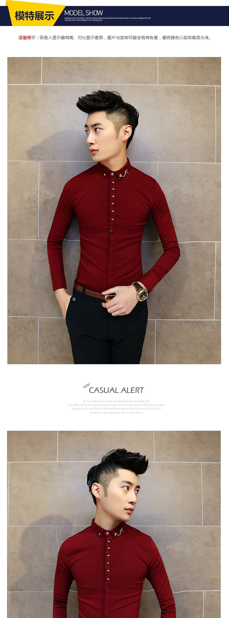 c2潮朝理发发型师男士衬衣2015英伦韩版修身长袖衬衫时尚纯色休闲衬衣
