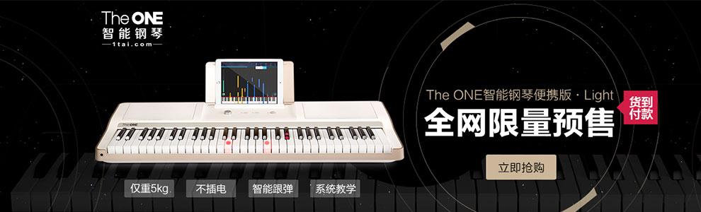 the one智能钢琴便携版light 电子琴 61键电子琴 成人