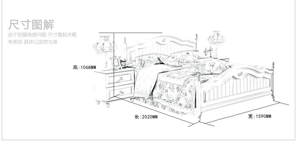 笔画平面图手绘简卧室图片展示朝阳区条件入学小学图片