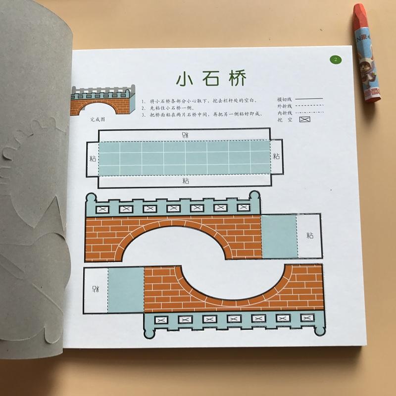 六角折纸剪纸步骤图解