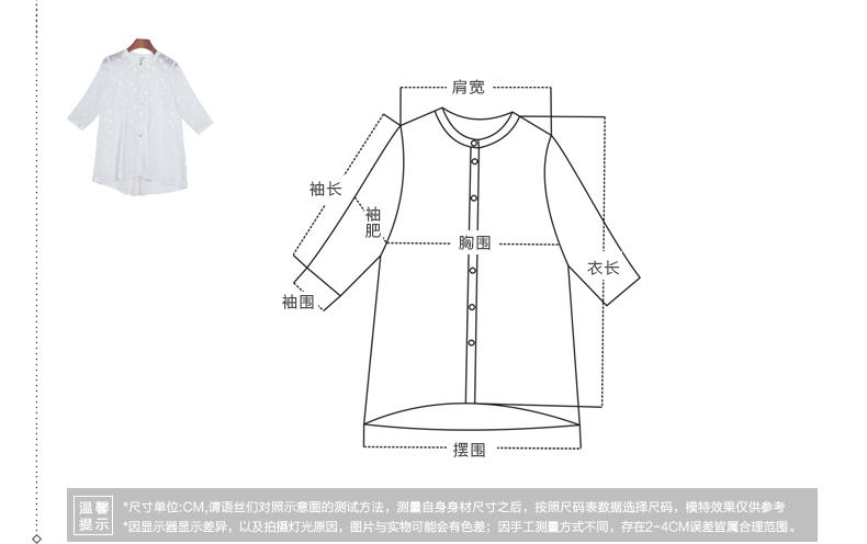 a型服装手绘设计图