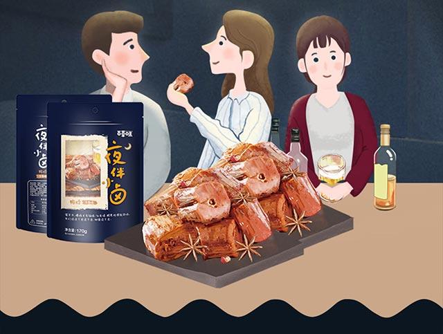 百草味 零食特产 鸭脖子170g/袋 鸭肉食品小吃 甜辣味