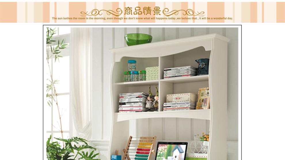 儿童转角书柜效果图